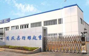 河北千赢手机设备制造厂