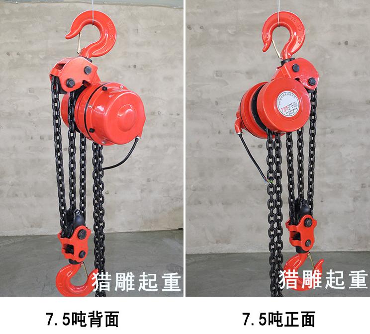 猎雕爬架葫芦细节展示图